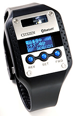 Citizen VIRT Bluetooth Watch